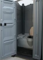 Toalete ecologice Eco Public