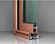Profil aluminiu cu geam termopan imitatie mahon